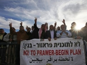 Bedouin Protests against the Prawer-Begin Law