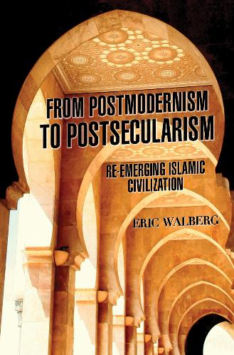 Fundamentalism: Useful Essay on Fundamentalism