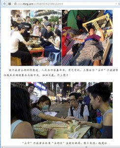 "Above Picture: Images of  ""pro-democracy"" protesters in Hong Kong ignored by the Western media"