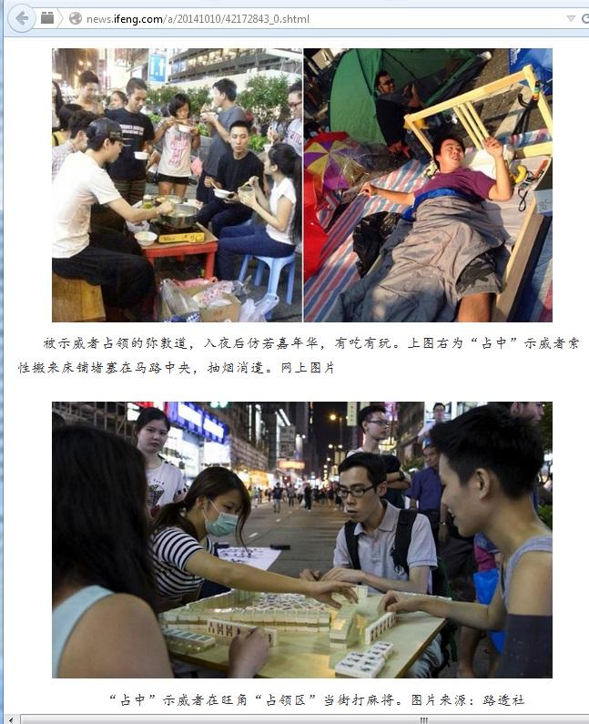 http://dissidentvoice.org/wp-content/uploads/2014/11/HK.jpg