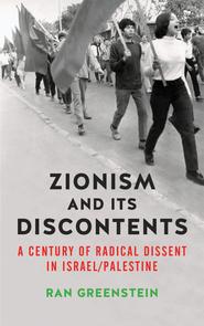 zionism_DV