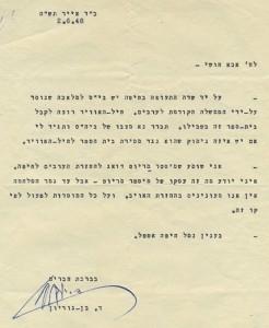 BG-letter
