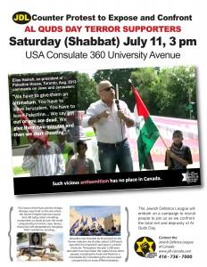 JDL 'celebrate' al-Quds Day