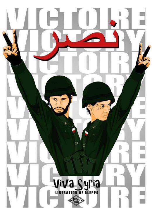 Courtesy of Mohammad Hamza/Intifadastreet.com