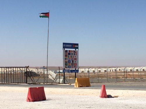 Al-Azraq Refugee Camp, Jordan